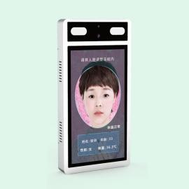 智能立式人脸识别体温检测一体机 身份识别 乐佳 HW-TF100