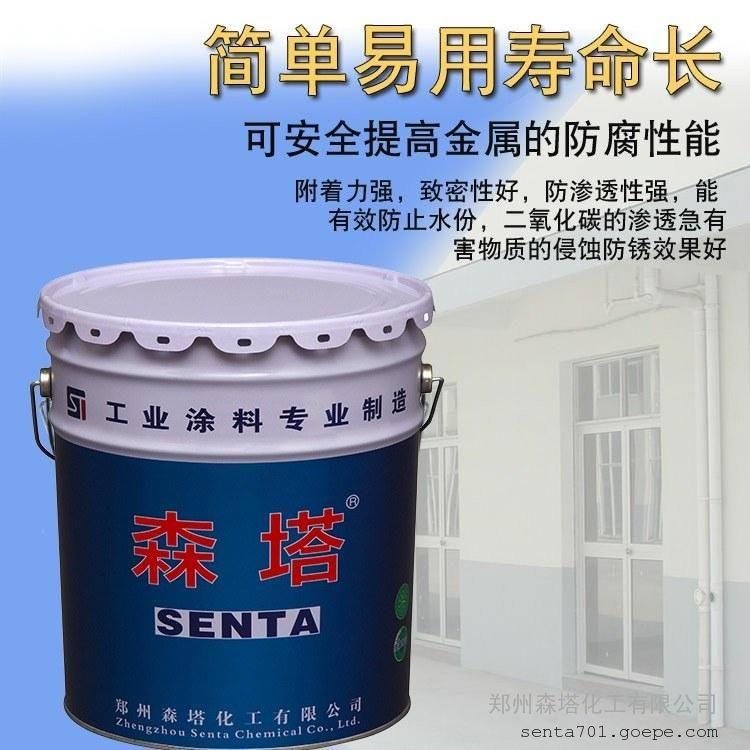 森塔烟囱内壁防腐OM涂料施工工艺OM-5