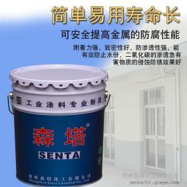 森塔 烟囱内壁防腐OM涂料施工工艺 OM-5