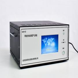 尼科仪器两组分配气系统
