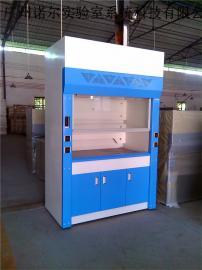 诺尔 全钢通风柜定制 实验室全钢通风橱 NE-TFG6242