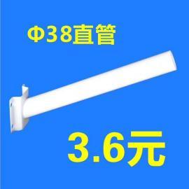 迪曼之光38大太阳能灯臂DM-ZJ38