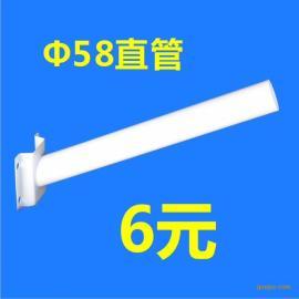 迪曼之光58直管灯臂DM-ZJ58