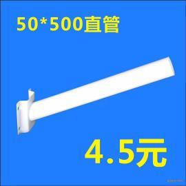 迪曼之光50太阳能灯臂DM-ZJ50