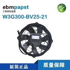 ebmpapst 机柜散热冷却风机 380V W3G300-BV25-21