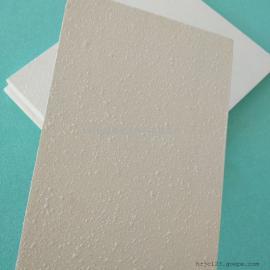 豪瑞玻纤吸声天花板产品给您的品质信赖 生产制造外墙保温岩棉板602