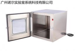诺尔不锈钢普通传递窗 洁净室物品传递通道NE-CDC3951