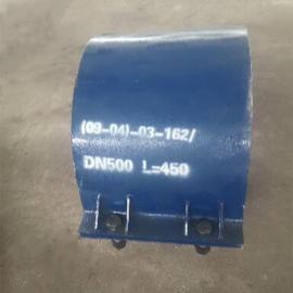 定做型保温管托LTH-1TTH-1-3350
