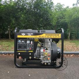 HANSI翰丝250A移动式柴油自发电焊机HS8800EW