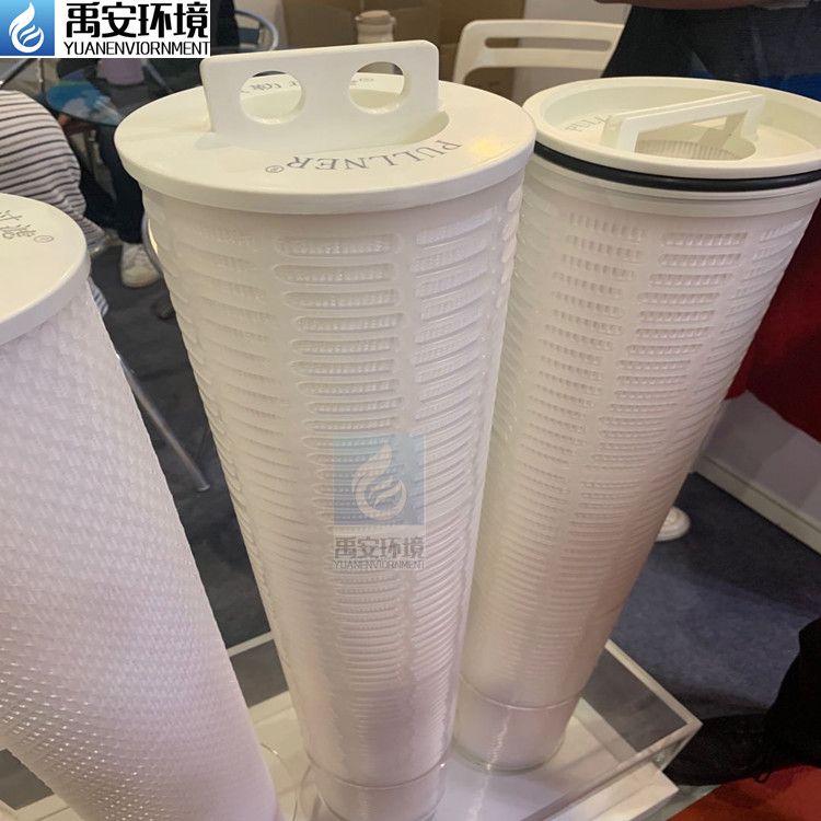 斯特莱蒽EuroTec超滤反洗过滤器大流量滤芯纯水折叠滤芯ETHF80-60-PP-05-E大流量滤芯