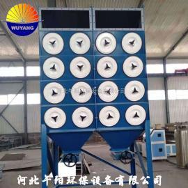 10000风量滤筒除尘器 斜插式滤筒除尘设备 实验室除尘改造午阳环保