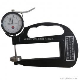荣计达石膏板材厚度测定仪BH-30