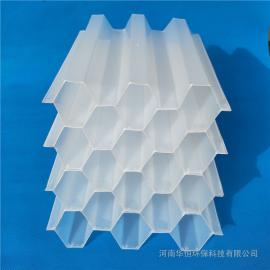 华恒污水处理用 大孔径斜管填料35-50-80