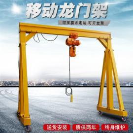 年鑫隆 增城吊模架 五T模具吊架 注塑�C�b模升降架 NXL-196