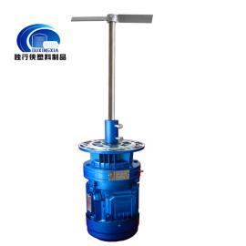 220V单相小型液体搅拌机 立式电动混合设备 质保一年 BLD09-220V