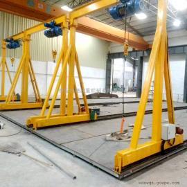 MH5吨小型轨道龙门吊 轻型龙门架 简易龙门起重机 地轨行吊