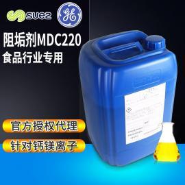 法���K伊士食品�膜阻垢�� RO膜除垢�┓稚�� 延�L膜使用�勖�MDC220