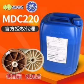法国苏伊士反渗透膜阻垢剂MDC220 饮用水高效液体分散剂 SUEZ品牌