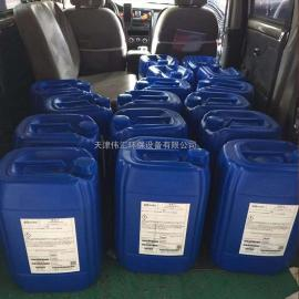 法国苏伊士授权代理 反渗透膜阻垢剂MDC220分散剂 工业污水处理除垢剂