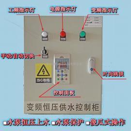 金田泵宝恒压供水变频控制箱BH386