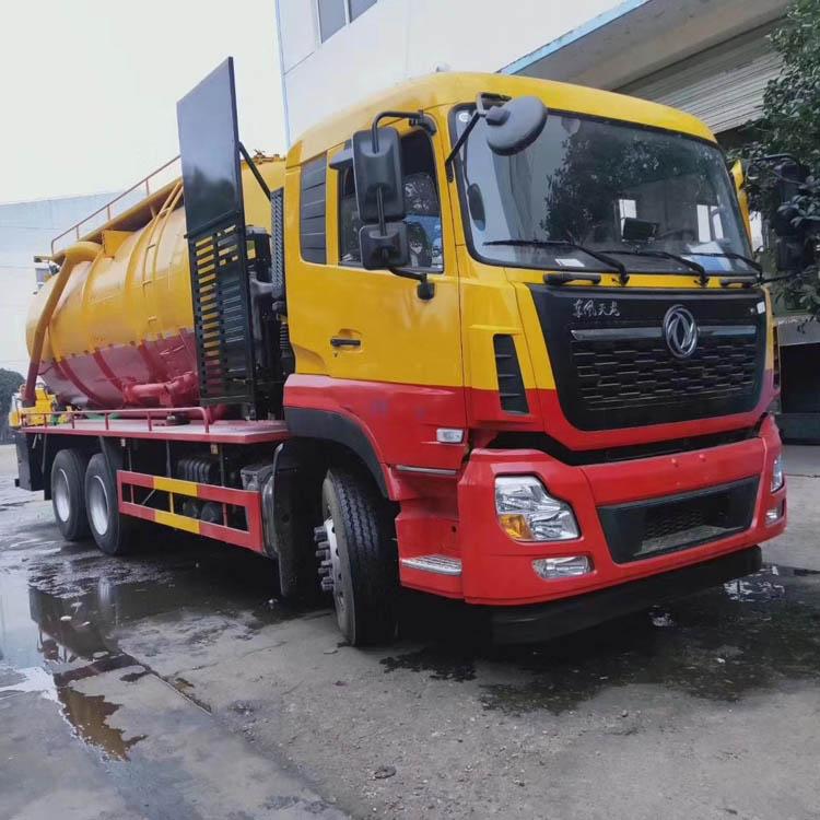程力威国六天龙后八轮清洗吸污车CLW5250GQWCY6