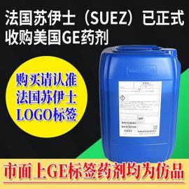 美国GE(法国苏伊士)法国苏伊士/美国GE 法国苏伊士药剂 MDC220阻垢剂 反渗透膜分散剂 提供检测报告