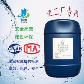 爵恩复合型化工厂除臭剂JUEN-FH02