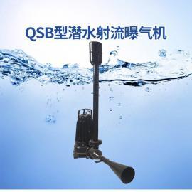 云升环保曝气机QSBQSB