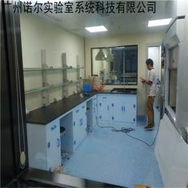 诺尔 耐酸碱PP实验台 实验室PP工作台 NE-SYT2047