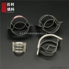 百利填料 特价 金属矩鞍环填料 304、304L、410、316、316L