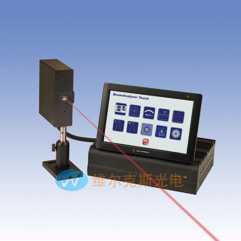 刀口式光斑分析仪