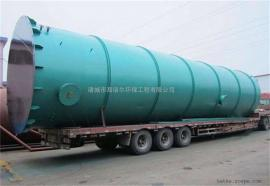 HATKEROKER高含量COD BOD 化工废水 IC厌氧反应器 厌氧塔 达标处理系统HD-YY
