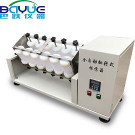 巴�S翻�D式液液萃取制造商BYFZ-4A