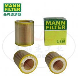 MANNFILTER曼牌滤清器空气滤清器滤芯C630