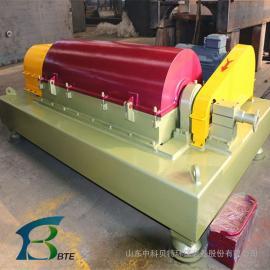 中科贝特造纸生活污泥脱水设备推荐卧螺离心机处理范围广质优价廉LW