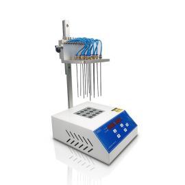 巴跃干式氮吹仪 可视BA-DCY12G