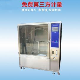 高品防水试验设备定制GP
