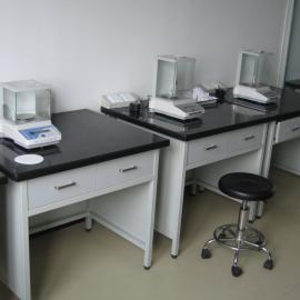 实验室高精度天平台 环扬 实验室家具