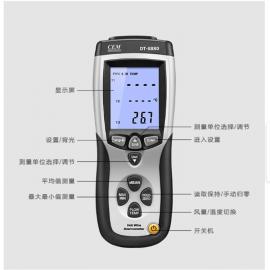 CEM�崦羰斤L速�xDT-8880