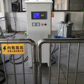 辉能电子 湿式静电除尘器除烟除水气除灰酸雾废气净化直流高压电源高频 HNHF-III