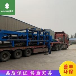善丰制造带式不锈钢压滤机设备 污水处理WWRE-6