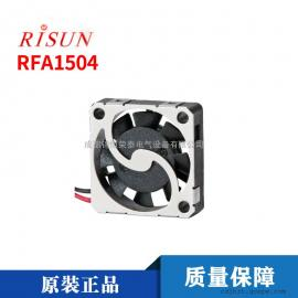 RISUN微米扇RFA1504 传感器 护目镜除雾微型风扇