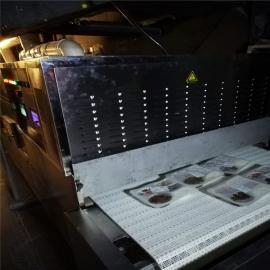 立威盒饭加热复热设备 盒饭微波加热机生产制造厂60kw