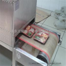 立威 学生餐盒饭加热机/一次性盒饭加热设备 30kw