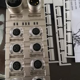 MURR 总线系统 分线盒分线系统Cube67+ 56527