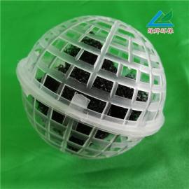 绿烨生物悬浮球 球形悬浮球填料 使用寿命长 安装方便