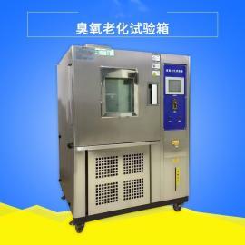 高品 臭氧�y��x器定制 GP-7806