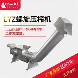 如克LYZ不锈钢螺旋式压榨机LYZ402/11