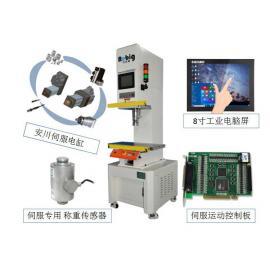 力比格(Rebig) 伺服轴承压力机寸套精密压装机位移检测油压机 BGSF-09