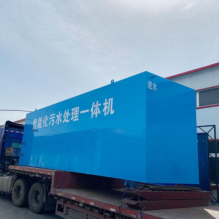 百思特一体化污水处理设备施工方案 屠宰污水处理装置BST-10